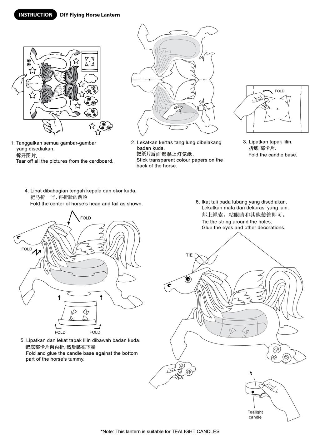 diy-flying-horse-lantern-sbs