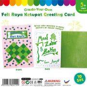 felt-raya-ketupat-greeting-card-pack-of-10